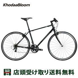 P9倍 7/4 20:00-7/11 01:59 コーダーブルーム ロードバイク スポーツ自転車 2020 レイル リミテッド Khodaa Bloom 20段変速