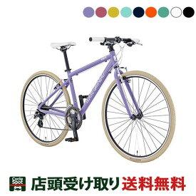 ルイガノ クロスバイク スポーツ自転車 セッター8.0 LOUIS GARNEAU 24段変速