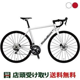 P9倍 7/4 20:00-7/11 01:59 コーダーブルーム ロードバイク スポーツ自転車 2020 ストラウス ディスク ソラ Khodaa Bloom 18段変速
