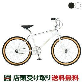 PT10倍 8/9 1:59迄 シュウイン クロスバイク スポーツ自転車 2020 SX-1000 SCHWINN 変速なし