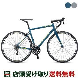 送料無料 店頭受取限定 ジェイミス ロードバイク スポーツ自転車 ベンチュラ A2 JAMIS 16段変速