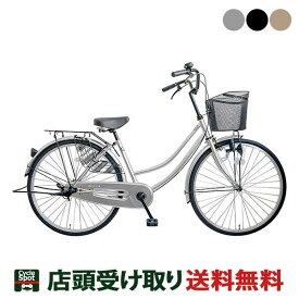 最大P27倍 10/25 ママチャリ 自転車 ブロッサム26 サイクルスポットオリジナル 変速なし