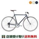 フジ クロスバイク スポーツ自転車 2021年 バラッド FUJI 700 BALLAD 外装8段