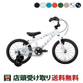 マリン スポーツ自転車 幼児 子供 2021年最新モデル ドンキー ジュニア16 MARIN 変速なし