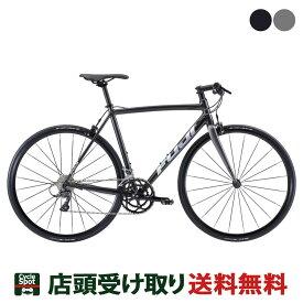 フジ クロスバイク スポーツ自転車 2021年 マッドキャップ FUJI 700 MADCAP 外装16段