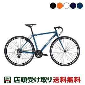 フジ クロスバイク スポーツ自転車 2021年 ライズ FUJI 700×32C RAIZ 外装16段