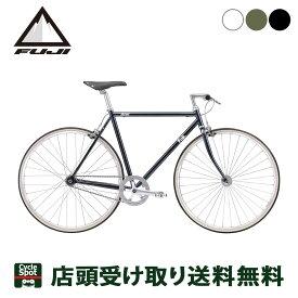 フジ クロスバイク スポーツ自転車 2021年 ストロール FUJI 700×28C STROLL 変速なし