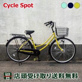最大P27倍 10/25 ママチャリ 自転車 カスタネット26HD サイクルスポットオリジナル 変速なし