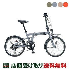 P最大23倍 8/1-8/2 ジープ 折り畳み自転車 2021年 JE-206G JEEP 20インチ 6段変速