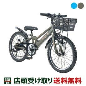 P最大23倍 8/1-8/2 ジープ 男の子 子供 自転車 JE-20S JEEP 20インチ 6段変速