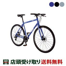 P最大23倍 8/1-8/2 ジオス クロスバイク スポーツ自転車 2021年 ミストラル ディスク ハイドロリック GIOS 700 24段変速 MISTRAL DISC HYDRAULIC