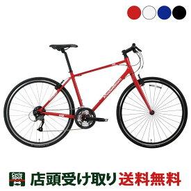P最大33倍 5/9 20:00-5/16 1:59 コーダーブルーム クロスバイク スポーツ自転車 2021年最新モデル レイル 700 Khodaa Bloom 27段変速