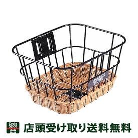 あさひ 自転車 前カゴ キッズ車用 イノベーションファクトリー 籐風バスケットS (ブラケット付属) 59446000