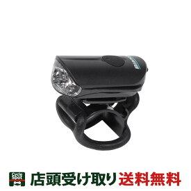 ビアンキ 自転車 ライト Bianchi USBコンパクトライト C フロント JPP0201001 ブラック