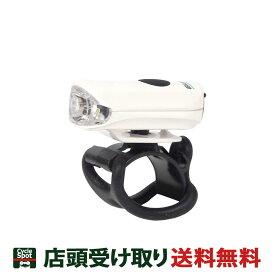 ビアンキ 自転車 ライト Bianchi USBコンパクトライト C フロント JPP0201001 ホワイト