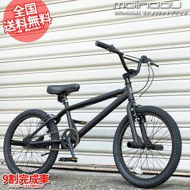【7月上旬入荷予定】BMX 20インチ 自転車 マットブラック 送料無料 9割完成車 トリック ストリート モアノ REI