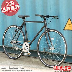 クロモリピストバイクブリュアン(bruant)シングルスピード自転車(マットブラック)送料無料ピストシングルギアWコグクロモリ700CYONCa