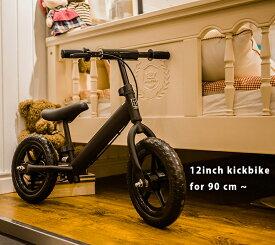 【予約商品 3〜4月入荷】子供用 ブレーキ付 キックバイク ピエグリーチェ バランスバイク 12インチ ランニングバイク トレーニングバイク ペダル無し自転車 クリスマス プレゼント 送料無料 ジュニア 男の子 女の子 キッズ