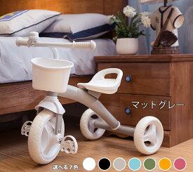 【2021新作】三輪車 ピエグリーチェ 子供用