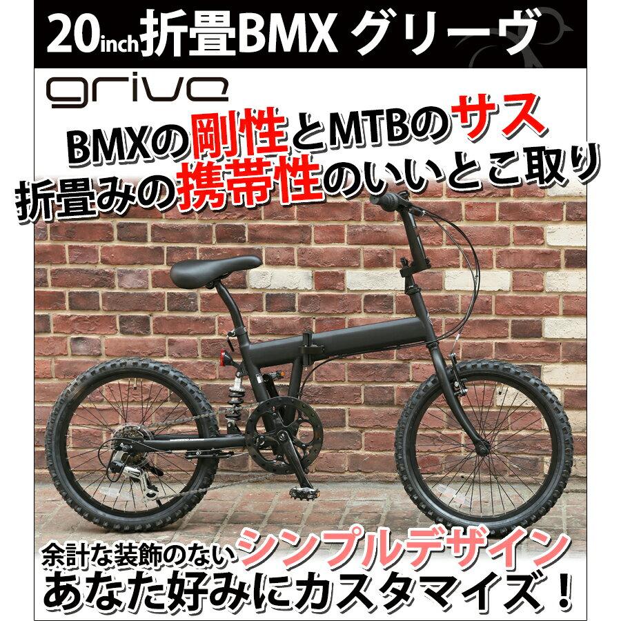 BMX 20インチ 折り畳み サスペンション 6段変速 送料無料 あす楽 9割完成車