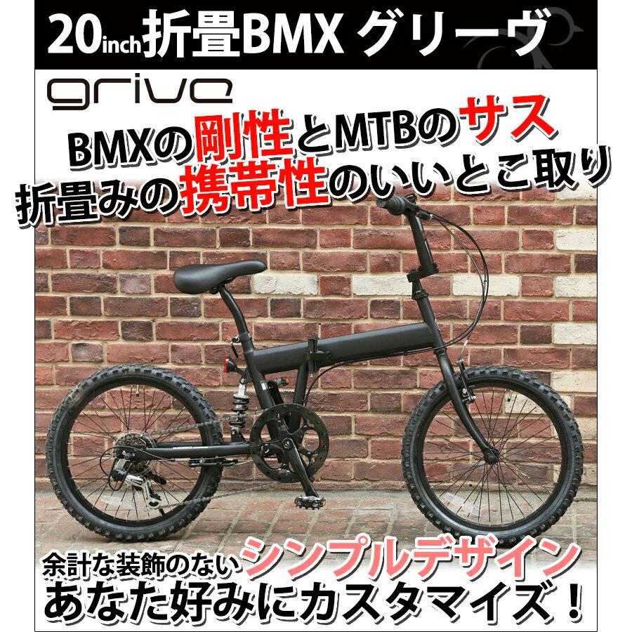 BMX 20インチ 折り畳み サスペンション マットブラック 6段変速 送料無料 あす楽 9割完成車