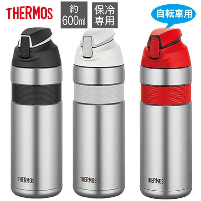 THERMOS(サーモス)FFQ-600 真空断熱ストローボトル 600ml【ボトル アクセサリー ロード 自転車】