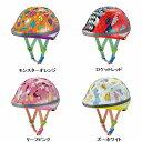 OGK KABUTO オージーケーカブト ピーチキッズ 47-51 子ども用ヘルメット 1〜3歳向け 子供乗せ