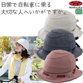 OGKカブト SiKURE シクレ 婦人用ヘルメット 全3色