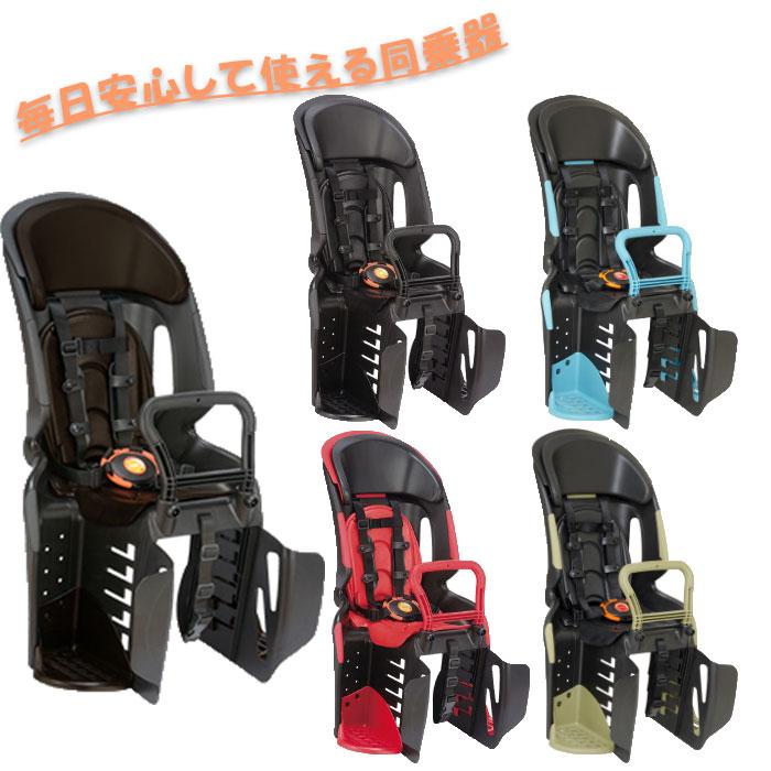 【送料無料】OGK RBC-011DX3 全8色 リア 後 子ども乗せ 同乗器 チャイルドシート 自転車 子乗せ 日本製 カラー 保育園 登園 送迎