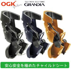送料無料 OGK技研 GRANDIA グランディア RBC-017DX 後同乗器 全3色
