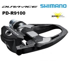 送料無料 SHIMANO シマノ PD-R9100 SPD-SL ビンディングペダル ロードバイク 自転車 オンロード トライアスロン タイムトライアル コンペティション レース サイクリング 軽量