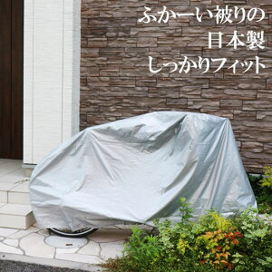 https://image.rakuten.co.jp/cycleshop-pony/cabinet/06179567/imgrc0067394585.jpg