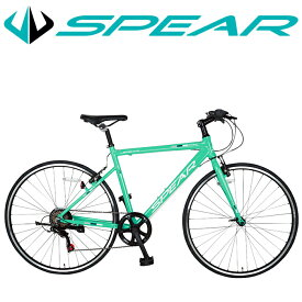 クロスバイク アルミフレーム 700c シマノ製6段変速SPEAR(スペア) SPCA-7006 ディレーラー Tourney(ターニー)適用身長160cm以上 マットブラック ホワイト グリーン シルバー 男性 女性