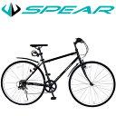 お買い物マラソン対象商品 泥除け カギ ライト セット 自転車 クロスバイク 27インチ 700c シマノ製 6段変速 SPEAR(…