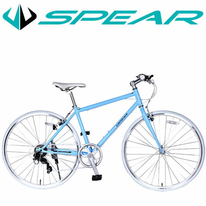 自転車 クロスバイク 27インチ 700c シマノ製 変速7段 SPEAR(スペア)SPC-7007 シマノ製 1年保証( クロスバイク 本体 通勤 通学 人気 ランキング かっこいい おしゃれ 男 女 子供 プレゼント お祝い 記念日 誕生日 )