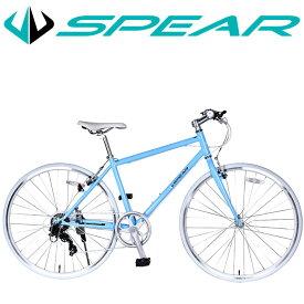 クロスバイク 自転車 27インチ 700c シマノ製 変速7段 SPEAR(スペア)SPC-7007 ディレーラー Tourney(ターニー)適用身長158cm以上 男性 女性 【bicycle_d19】
