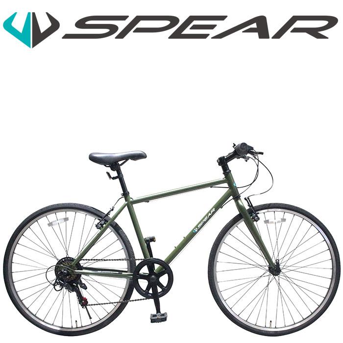 クロスバイク 26インチ シマノ製 7段変速 SPEAR(スペア)SPC-267 シマノ製 1年保証( クロスバイク 本体 通勤 通学 人気 ランキング かっこいい おしゃれ 男 女 子供 プレゼント お祝い 記念日 誕生日 )