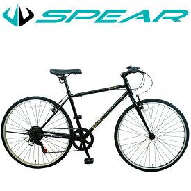 クロスバイク 26インチ 本体 シマノ製 7段変速 SPEAR (スペア) SPC-267 ディレーラー Tourney(ターニー) 男女兼用 適正身長155cm以上