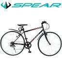 お買い物マラソン対象商品 泥除け カギ ライト セット クロスバイク 自転車 27インチ 700c シマノ製 6段変速 SPEAR ( スペア ) SPC-276 ディレーラー Tourney(ターニー) 適正身長160cm以上 男性 女性
