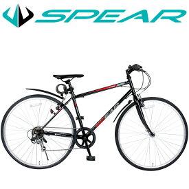 泥除け カギ ライト セット クロスバイク 自転車 27インチ 700c シマノ製 6段変速 SPEAR ( スペア ) SPC-276 ディレーラー Tourney(ターニー) 適正身長160cm以上 男性 女性