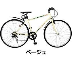 泥除けカギライトセット自転車クロスバイク27インチ700cシマノ製6段変速SPEAR(スペア)SPC-70063シマノ製1年保証(クロスバイク本体通勤通学人気ランキングかっこいいおしゃれ男女子供プレゼント)