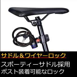 泥除けカギライトセット自転車クロスバイク27インチ700cシマノ製6段変速SPEAR(スペア)SPC-276ディレーラーTourney(ターニー)適正身長160cm以上男性女性1年保証