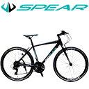 クロスバイク アルミフレーム 700c 自転車 シマノ 変速 21段 SPEAR ( スペア ) SPCA-7021 ディレーラ Tourney ( ター…