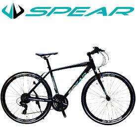 クロスバイク アルミフレーム 700c 自転車 シマノ 変速 21段 SPEAR ( スペア ) SPCA-7021 ディレーラ Tourney ( ターニー ) 適用身長160cm以上 男性 女性