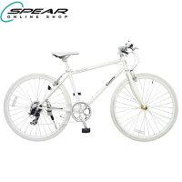 自転車クロスバイク27インチ700Cシマノ製7段変速VIENTO(ヴィエント)通勤通学