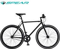 クロスバイク27インチ700cシマノ製変速ピストバイク700CPISTO1年保証付
