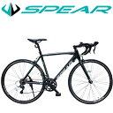 ロードバイク 自転車 本体 700C アルミフレーム シマノ製 16段変速 SPR-7016 ディレーラー Claris(クラリス)適用身…