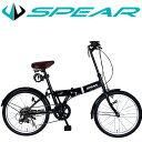 折りたたみ自転車 折り畳み自転車 20インチ カギ ライト セット シマノ製 6段変速 SPEAR(スペア)SPF-206 男女兼用 適用身長150cm以上