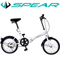 折りたたみ自転車16インチ軽量SPEAR(スペア)SPF-1601年保証