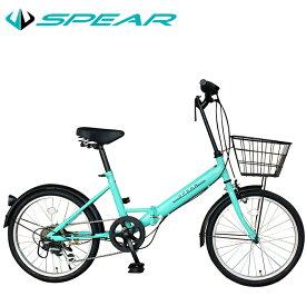 折りたたみ自転車 折畳み自転車 LEDライト ワイヤーロック セット 20インチ シマノ製6段変速 SPEAR(スペア)SPFK-206 ディレーラー Tourney(ターニー) 男性 女性